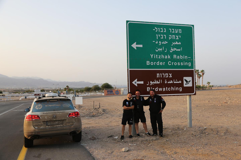 Border Crossings From Egypt Into Israel Then Jordan